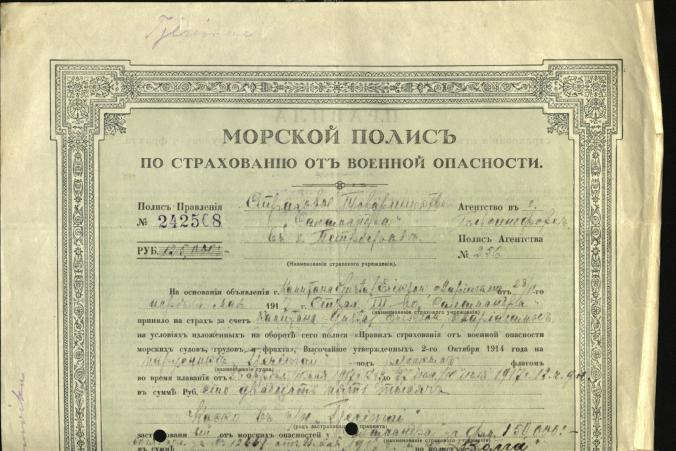 """""""Sjöförsäkring mot militär fara"""" daterad den 28.11.1917."""