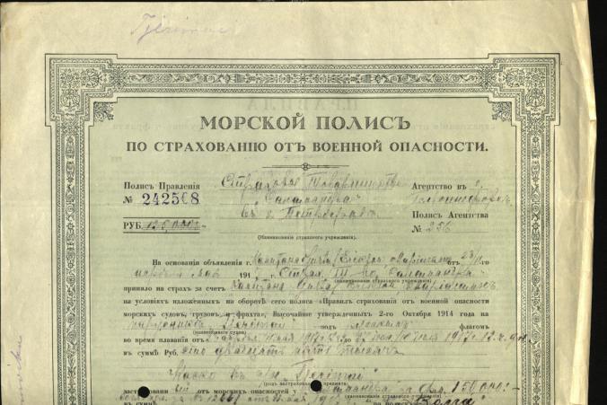 Marine insurance for military danger, November 28, 1917.
